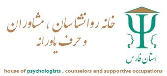 وبسایت شخصی دکتر محمد مظفری