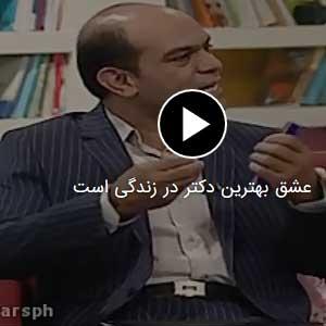 دکتر محمد مظفری