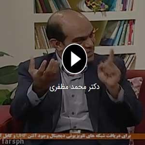 محمد مظفری